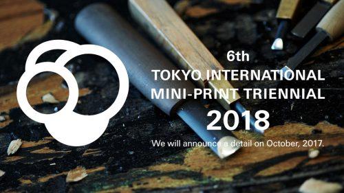 6th Tokyo International Print Triennial 2018